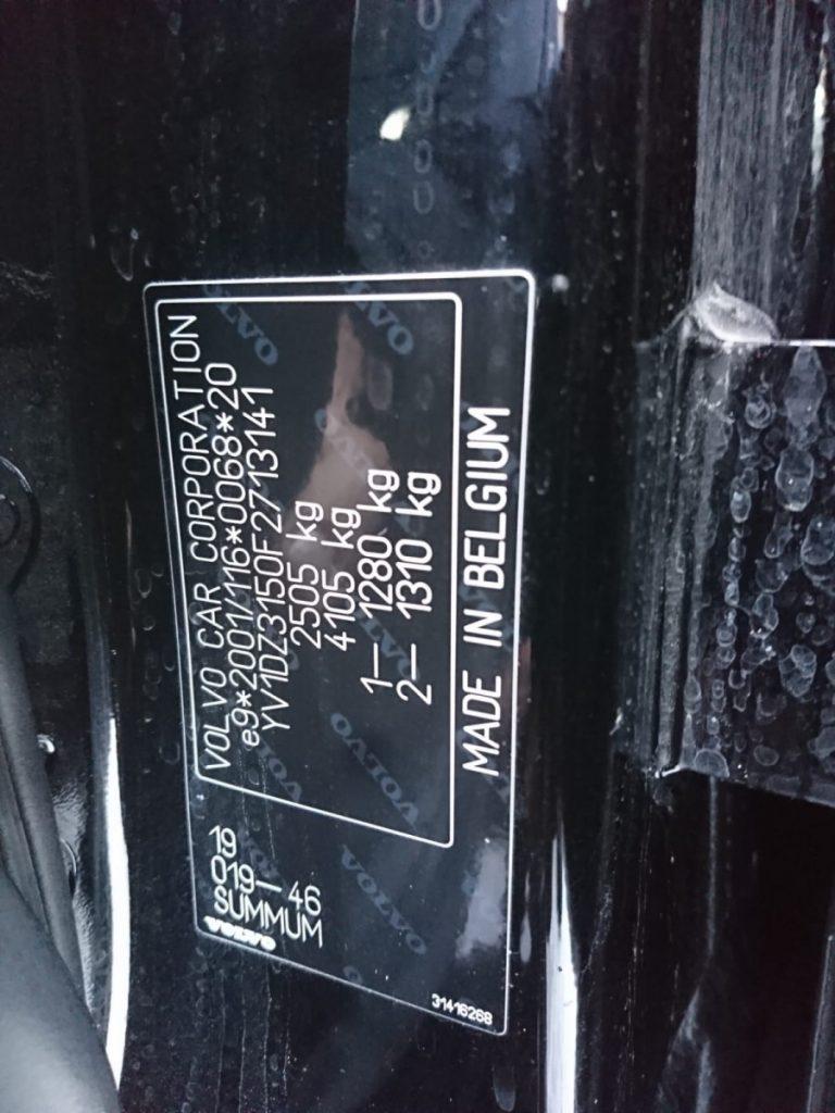 3D6B2443-E4AF-45BC-9214-40279D706B5F